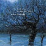 6th Album