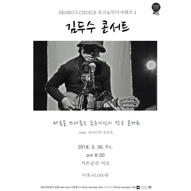 김두수_SNS수정 (1)